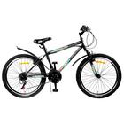 """Велосипед 24"""" Progress модель Stoner RUS, 2019, цвет черный, размер 15"""""""