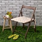 Подушка на стул уличная «Этель» Сетка, 45×45 см, репс с пропиткой ВМГО, 100% хлопок