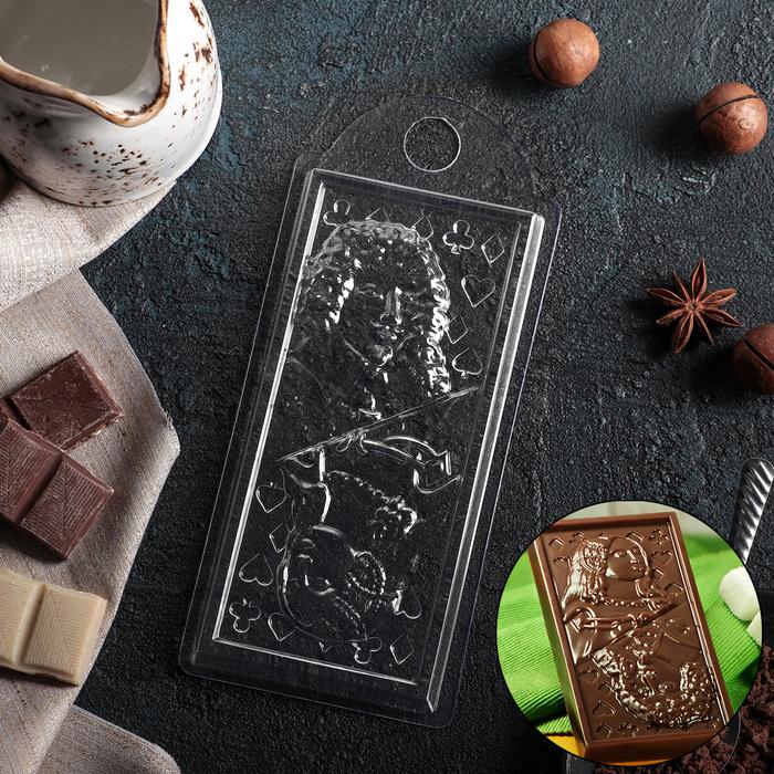 "Форма для шоколада 7×15×1 см ""Карта (Дама/Король)"""