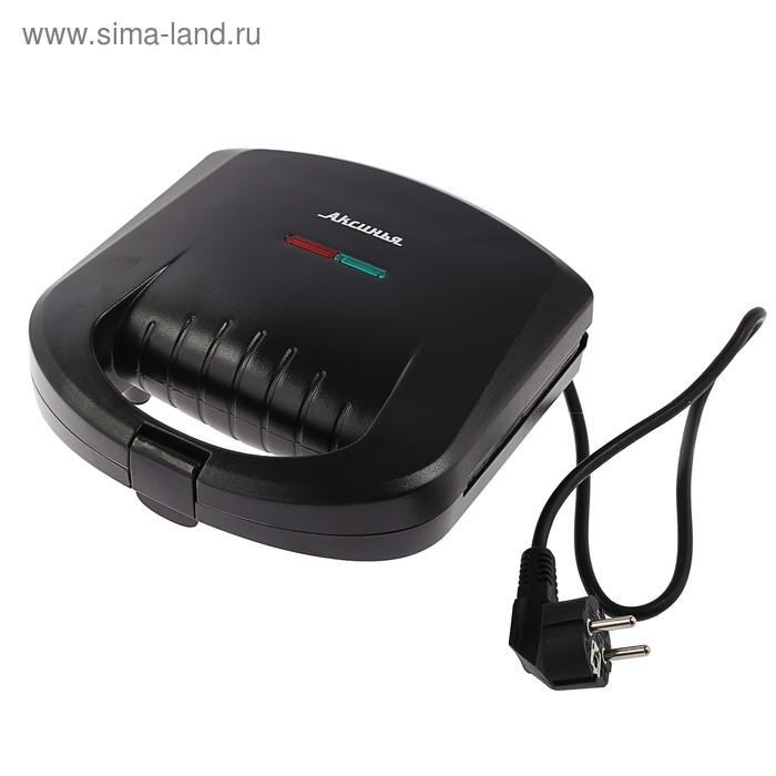 """Гриль """"АКСИНЬЯ"""" КС-5200, 800 Вт, антипригарное покрытие, чёрный"""
