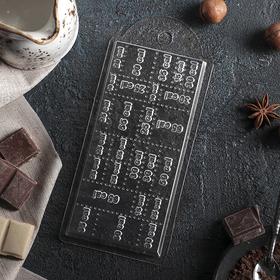 "Форма для шоколада 7×15×1 см ""Калории"""