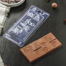 """Форма для шоколада 7×15×1 см """"Лесенка"""""""
