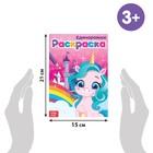 Раскраски для девочек набор «Для маленьких принцесс», 8 шт. по 12 стр. - Фото 2