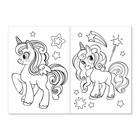 Раскраски для девочек набор «Для маленьких принцесс», 8 шт. по 12 стр. - Фото 4