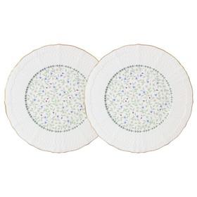 Набор из 2-х десертных тарелок «Грация», 20.5 см