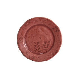 Тарелка закусочная «Листопад» 22 см