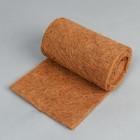 Кокосовое полотно для мульчирования, 0,2 ? 1,5 м, «Мульчаграм»