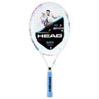 Ракетка для большого тенниса HEAD Maria 23 Gr06, детская, 6-8 лет, цвет белый/розовый