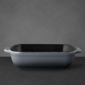 Блюдо для запекания квадратное маленькое Gem 24.5×20×5.5 см