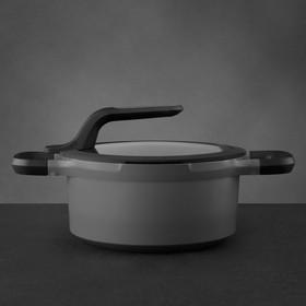 Кастрюля с крышкой Gem grey, 20 см, 2.8 л