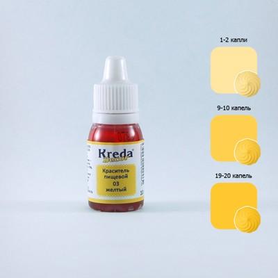 Краситель пищевой кондитерский гелевый Kreda Decor, жёлтый, 10 г - Фото 1