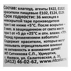 Краситель пищевой кондитерский гелевый Kreda Decor, жёлтый, 10 г - Фото 2