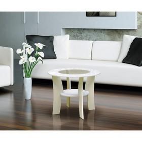 Стол журнальный №3, 750 × 750 × 505 мм, цвет белый / смола белая матовый