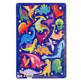Пазл в рамке «Динозавры», 53 элемента
