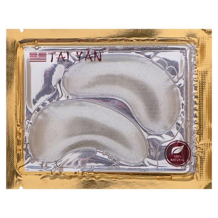 Маска д/век Морской Коллаген+Биоплатина TaiYan, 8гр.