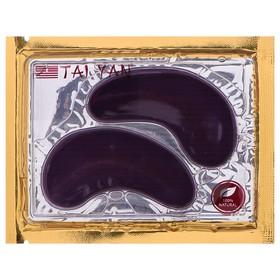 Маска для век Морской Коллаген+Виноградная косточка, TaiYan,8гр
