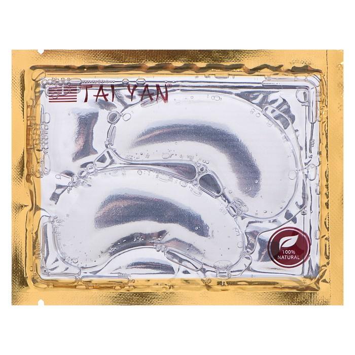 Маска для век Морской Коллаген+Церамиды, TaiYan,8гр