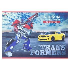 Альбом для рисования А4, 12 листов на скрепке «Боевой трансформер», бумажная обложка Ош