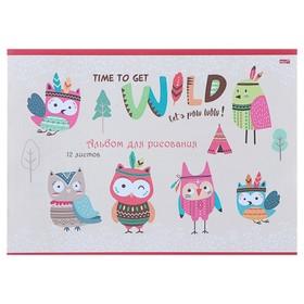 Альбом для рисования А4, 12 листов на скрепке «Яркие совы – 3», бумажная обложка Ош