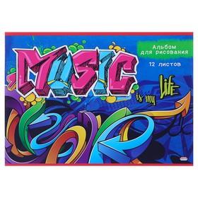 Альбом для рисования А4, 12 листов на скрепке «Яркое графити», обложка мелованный картон Ош