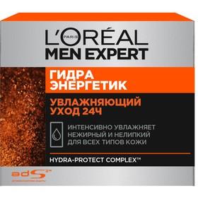 Крем для лица L'Oreal Men Expert Гидра энергетик «Увлажняющий уход 24ч», 50 мл