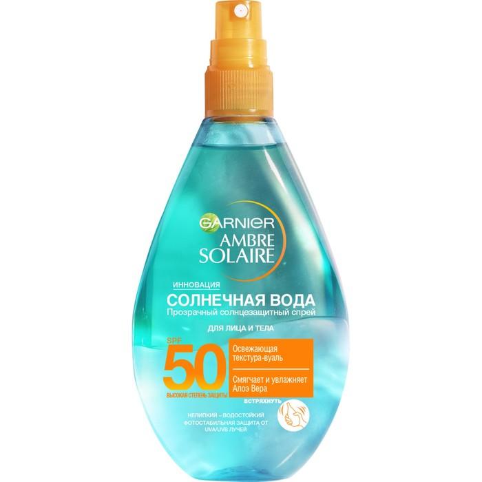 Солнцезащитный спрей Garnier Ambre Solaire «Солнечная вода», SPF 50, освежающий, 150 мл