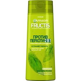 Шампунь для волос Fructis «Против перхоти» укрепляющий с зеленым чаем и пиритионом цинка, 250 мл