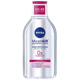 Мицеллярная вода Nivea Micell Air, для сухой и чувствительной кожи, 400 мл