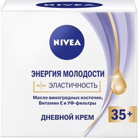 Дневной крем Nivea «Энергия молодости 35+», 50 мл