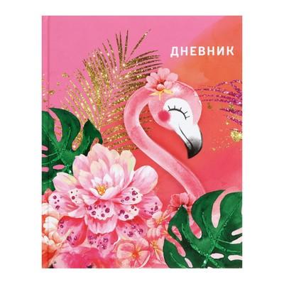 Дневник школьный, 1-4 класс «Фламинго 1», твёрдая обложка, глянцевая ламинация, 48 листов