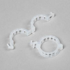 Клипса садовая, d = 25 мм, набор 25 шт. Ош