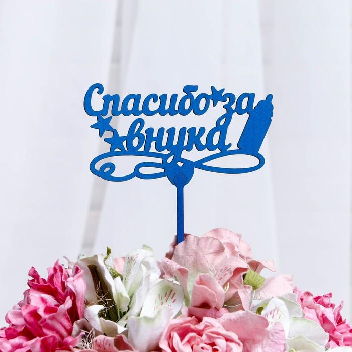 Поздравления с внучкой невестке