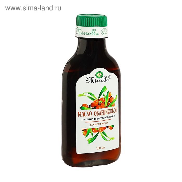 Масло косметическое Облепиховое Mirrolla, 100 мл.