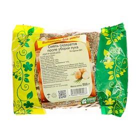 Смесь сидератов после лука, 0,5 кг