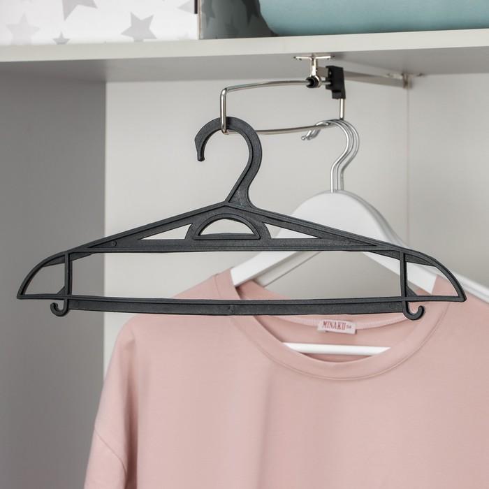 Вешалка-плечики блузочная, размер 46-48, цвет чёрный