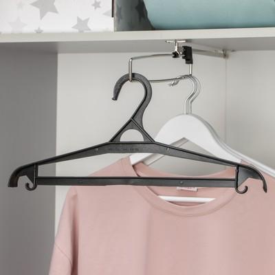 Вешалка-плечики для верхней одежды, размер 48-50, цвет чёрный
