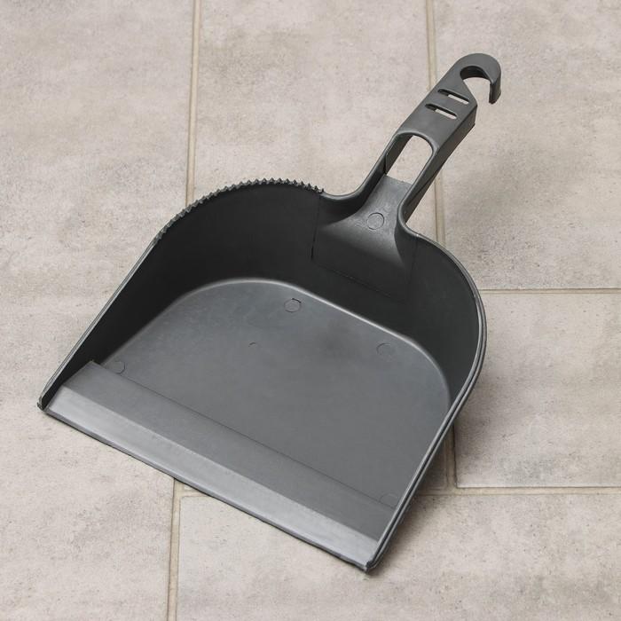 Совок для мусора, цвет серый