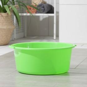 Таз круглый 10 л, цвет салатовый