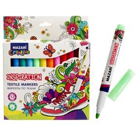 Маркер для ткани, набор 12 цветов, INSPIRATION, пулевидный наконечник, ширина линии письма 0.5 см Ош