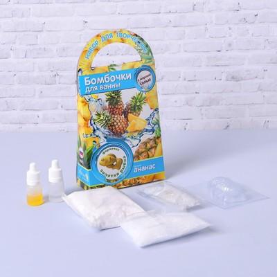 """Делаем бомбочки для ванн """"Золотая рыбка"""" Арома с ароматом ананаса С0708 - Фото 1"""