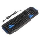 Клавиатура Perfeo ROBOTIC PF-5193, игровая, проводная, мембранная, USB, черная