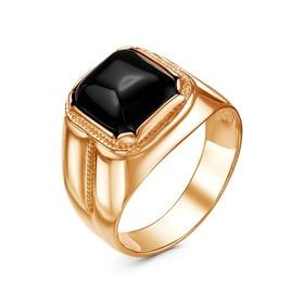 Перстень мужской позолота Black, 19 размер Ош
