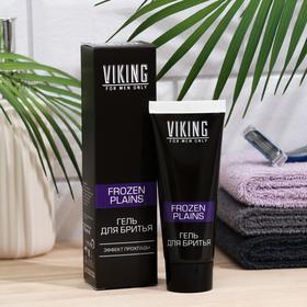 """Гель для бритья Viking """"Ледяные Равнины"""", 75 мл"""