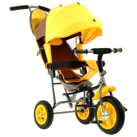 Велосипед трёхколёсный Лучик Малют 1, надувные колёса 10'/8', цвет коричневый/жёлтый Ош