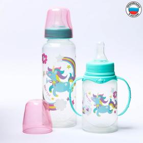 Подарочный детский набор «Волшебная пони»: бутылочки для кормления 150 и 250 мл, прямые, от 0 мес., цвет розовый Ош