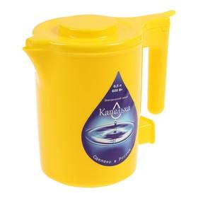Чайник электрический 'Капелька', пластик, 0.5 л, 600 Вт, желтый Ош