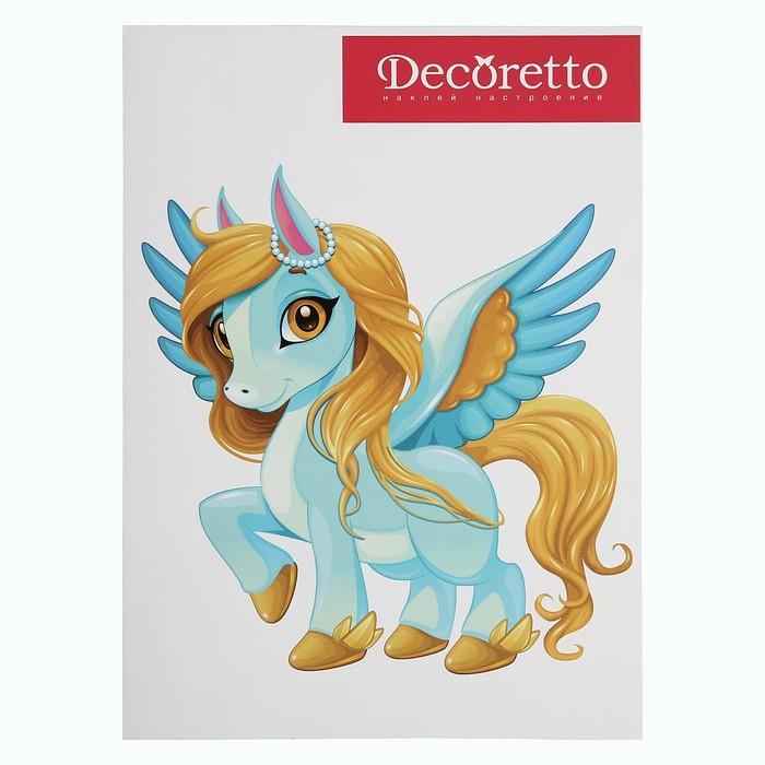 "Наклейки Decoretto ""Пегасик"""