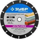 """Отрезной круг """"ЗУБР"""" 36859-230, для УШМ, 230х22.2х1.6 мм, высокоуглеродистая сталь"""