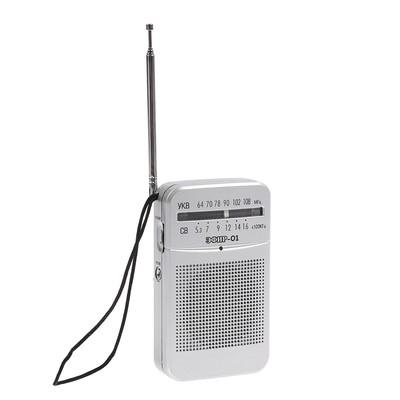 """Радиоприемник """"Эфир-01"""", УКВ 64-108 МГц, бат. 2xAA (не в комплекте)"""