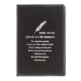 Записная книжка А7, 46 листов в линейку, обложка ПВХ, чёрная Ош
